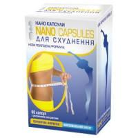 """""""Нано-капсулы""""-капсулы таблетки для похудения (60капсул,Китай)"""