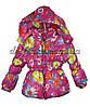 Куртка удлиненная 8301 для девочек демисезонная 2-5 лет, розовый