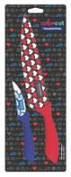 Набор ножей Tramontina Colorcut 23099/930 (2 ножа)