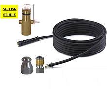 Шланги для прочищення канализационых труб для миття NILFISK , STIHL