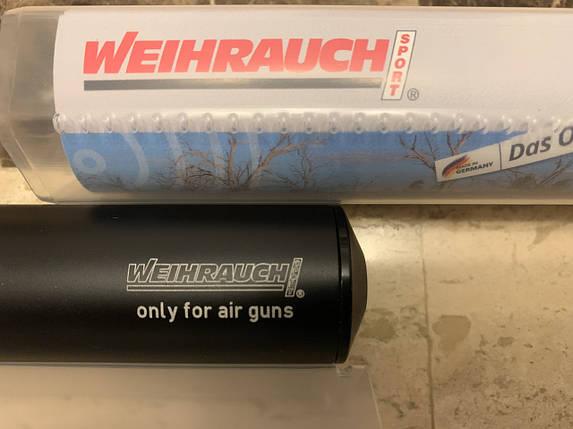 Модератор Weihrauch HW97,97K,97KT, фото 2