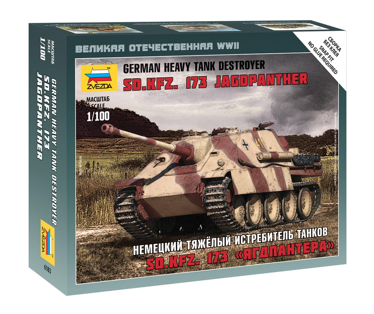 SD.KFZ. 173 «ЯГДПАНТЕРА». Сборная модель немецкого тяжелого истребителя танков в масштабе 1/100. ZVEZDA 6183
