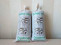 Набори для вирощування Гливи 2 мішка