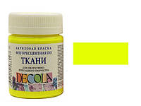 Краска акриловая по ткани на водной основе Decola 214 Лимонная флуоресцентная 50 мл ЗХК «Невская палитра»