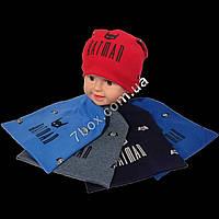 Детская шапка BETMAN для мальчиков 3-6 лет. Тачка двухслойная трикотаж Украина