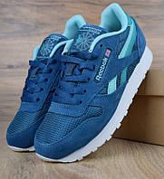 Женские кроссовки Reebok Classic синие. Живое фото (Реплика ААА+), фото 1