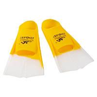 Ласты для бассейна CONQUEST, резина, p-p 30-41, желтый (F868-(yl))