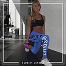 Lift squat голубые леггинсы для фитнеса №8b — лосины спортивные, легинсы для спорта узкие брюки, фото 3