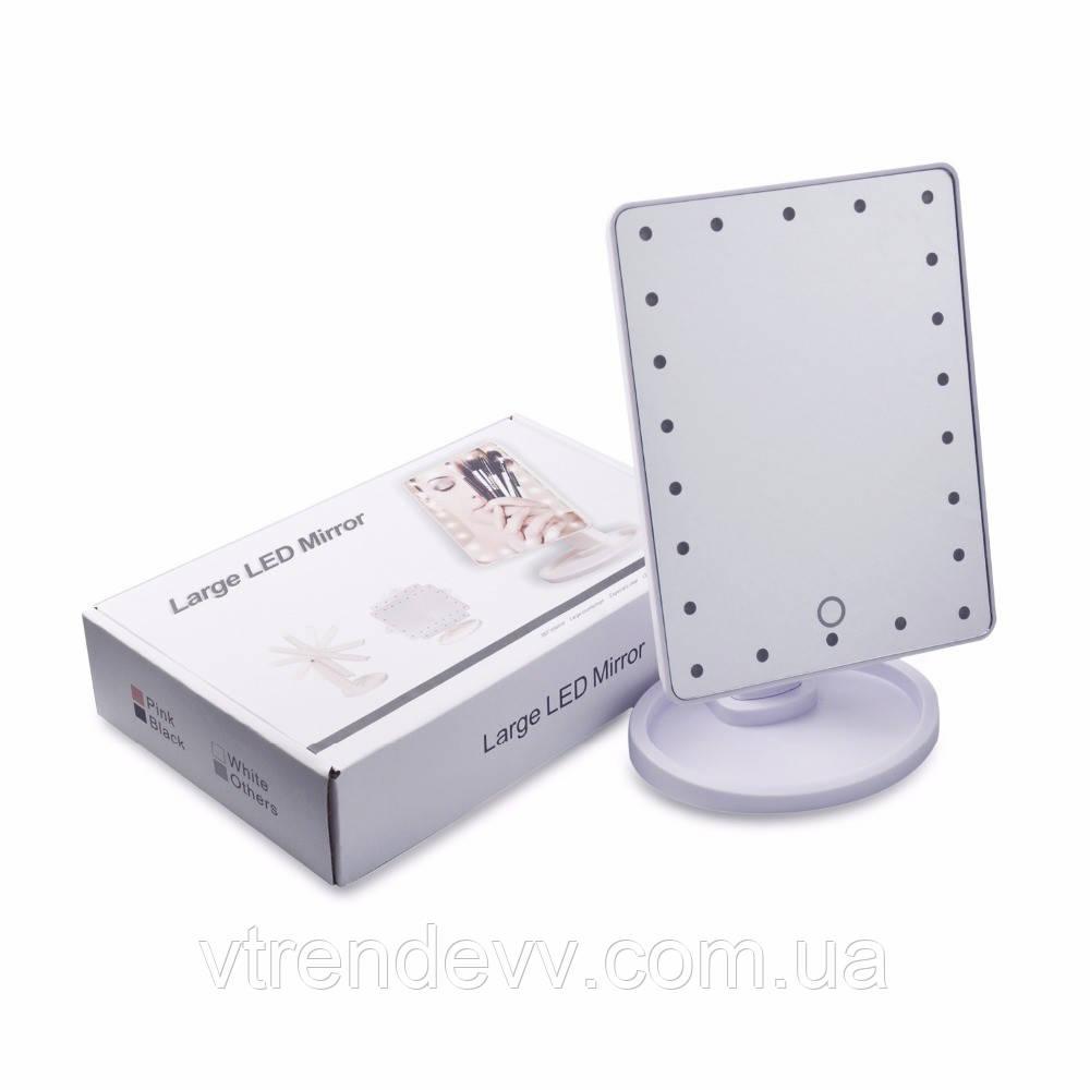 Зеркало для макияжа с LED подсветкой на 22 светодиода c USB