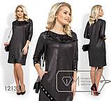 Платье прямого кроя из двунитки с напылением, Фабрика моды раз. 42,44,46, фото 2