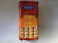 Печенье Савоярди, 400 г