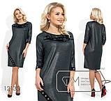 Платье прямого кроя из двунитки с напылением, Фабрика моды раз. 42,44,46, фото 3