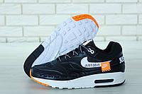 """Кроссовки мужские кожаные Nike Air Max 1 Just Do It """"Черные"""" р. 41-45, фото 1"""