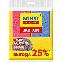 "Набір для прибирання ""Економ"" (серветка+губка кух.+шкребок) ""Бонус"" (1/26)***"