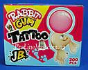 Жевательная резинка JOHNY BEE® Rabbit Gum, фото 2