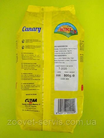 Корм для канарейки Kiki Vitamin Granules 0.5 кг, фото 2