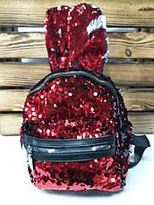 Детский рюкзак с паетками перевертышами, красного цвета с ушками, фото 3