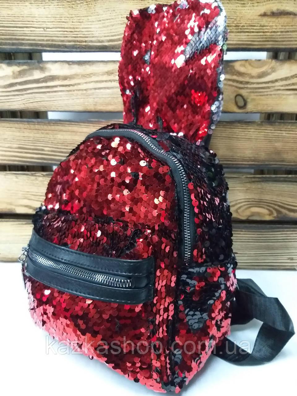 Детский рюкзак с паетками перевертышами, красного цвета с ушками