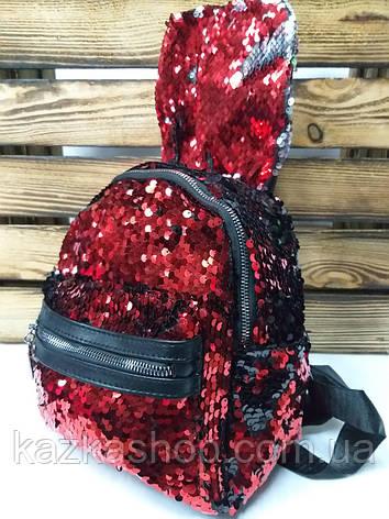 Детский рюкзак с паетками перевертышами, красного цвета с ушками, фото 2