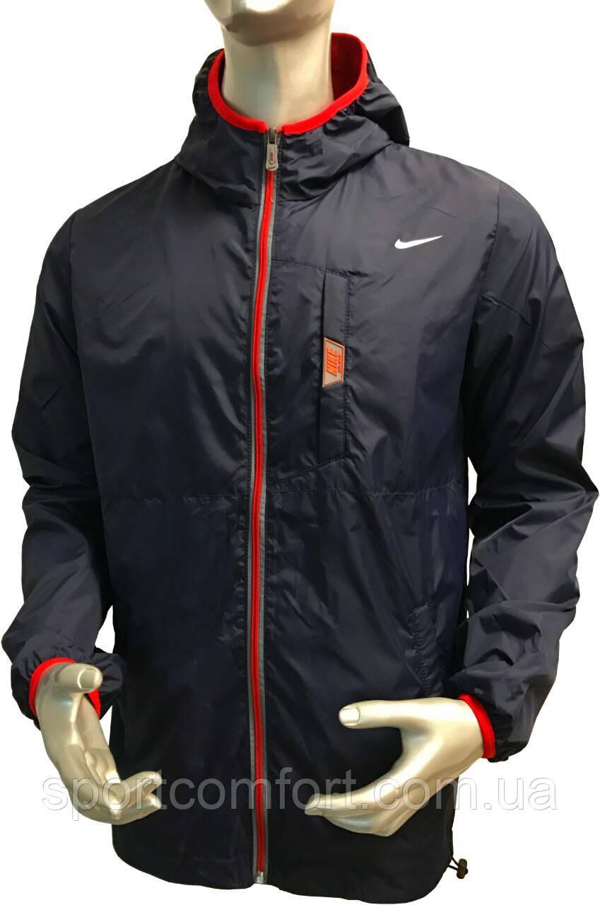 Ветровка Nike т.синяя
