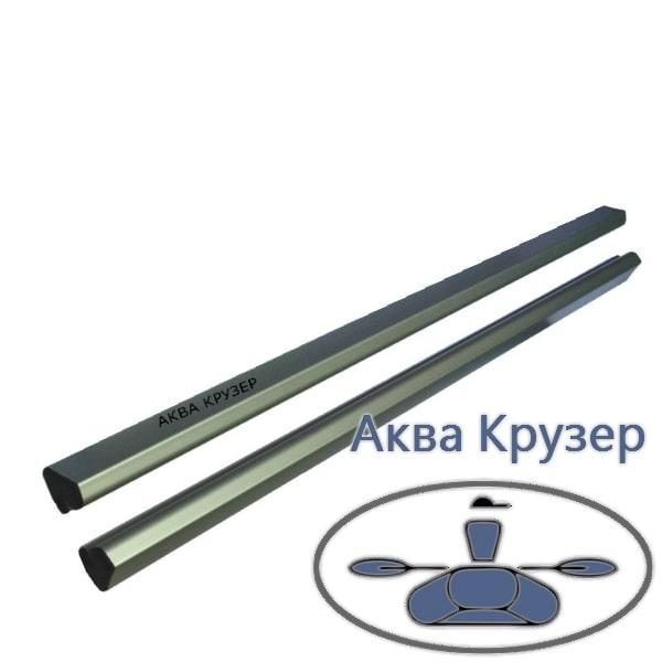 Комплект алюминиевых стрингеров + заглушки; 120 см для жесткого пола в надувной лодки пвх
