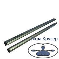 Комплект алюминиевых стрингеров + заглушки; 120 см для жесткого пола в надувной лодки пвх, фото 1