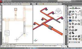 Проектрирование систем вентиляции и кондиционирования