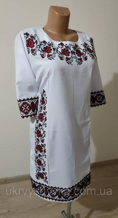 """Сукня вишивана """"Буковель""""  біла"""