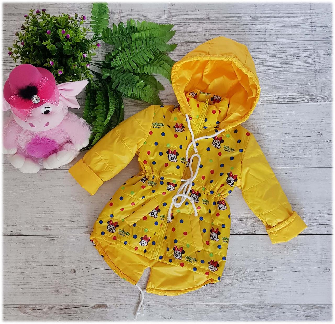 Куртка весна-осень код-2016, размеры 86 см-104 см, лимон минниМаус, фото 1