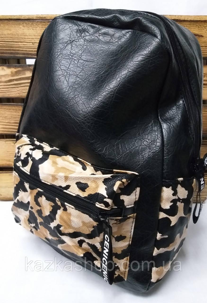Женский рюкзак черного цвета с дополнительным карманом под камуфляж