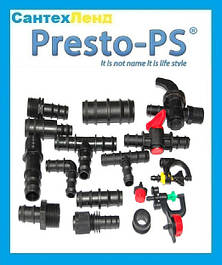 Краны и фитинги для капельной трубки Presto-PS (Италия)