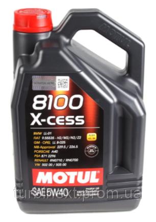 Масло 5W40 MOTUL 368206 X-cess 8100 (5L) (VW 502 00/505 00/MB 229.5/LL-01/RN0710-0700/B71 2296) (102870)