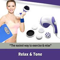 Вибрационный массажер Relax Tone, тренажер для тела Релакс энд Тон