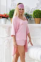 Пижама + халат Розовый