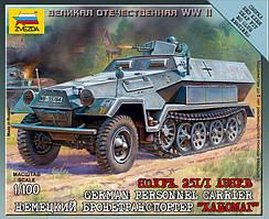 Сборная модель. Немецкий бронетранспортер «ХАНОМАГ». Сборка без клея. 1/100 ZVEZDA 6127