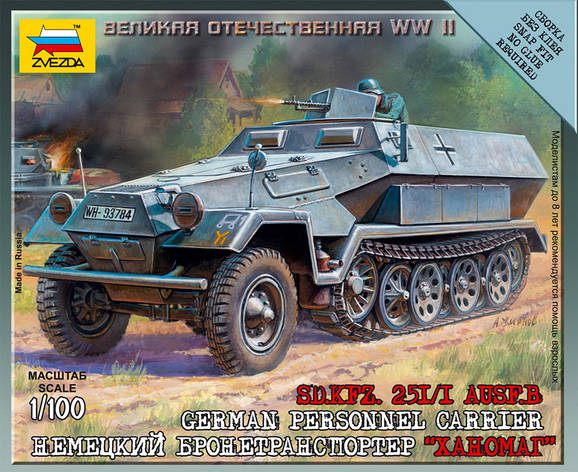 Сборная модель. Немецкий бронетранспортер «ХАНОМАГ». Сборка без клея. 1/100 ZVEZDA 6127  , фото 2