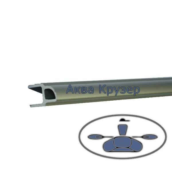 Алюмінієвий профіль Я-образний (L = 75 см) для жорсткого підлоги надувних човнів пвх