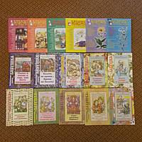 """Библиотека газеты-целительницы """"Бабушка"""" 2004 год Поможем друг другу и Бабушка и ее лучшие секреты 16 брошюр"""