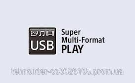 проигрывание с USB Sony фото