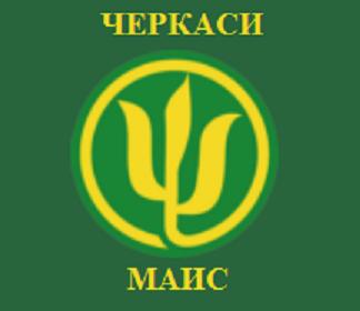 Семена кукурузы Маис (Черкассы)
