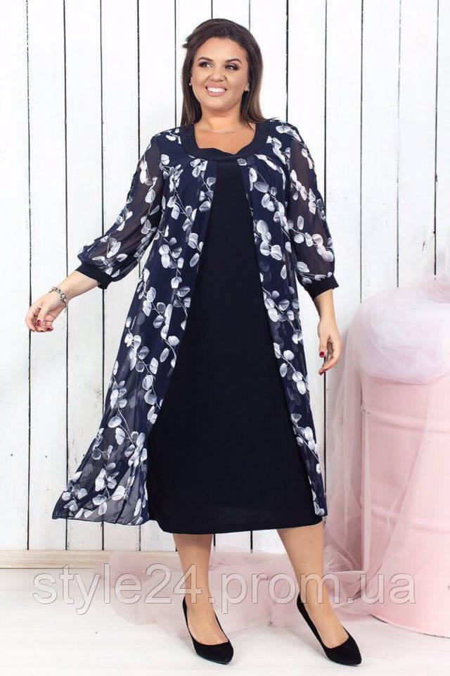Нарядне плаття з квітковим шифоном великих розмірів (54-60) - Стильний одяг  « 1bef599f44332
