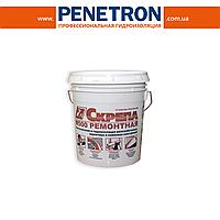 Скрепа М500 Ремонтная, 25 кг. (ведро) – гидроизоляция бетона