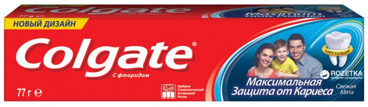 Зубная паста Colgate 50мл в ассортименте