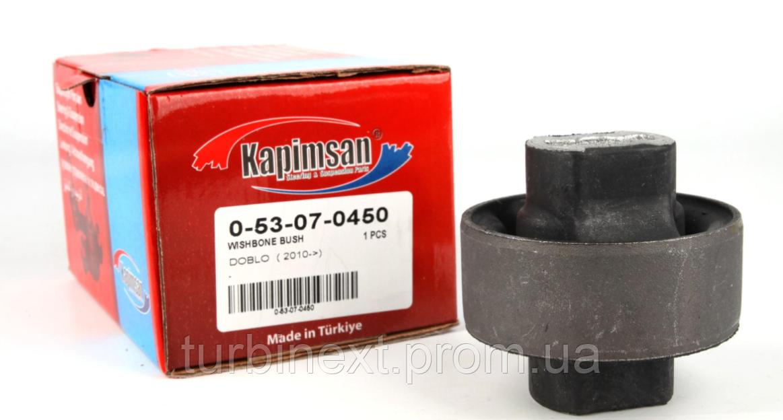 Сайлентблок рычага (переднего/сзади) Fiat Doblo 10- KAPIMSAN 0-53-07-0450