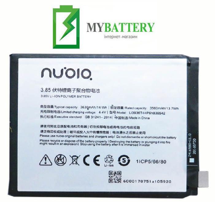 Оригинальный аккумулятор АКБ батарея ZTE Nubia M2/ NX551J/ Li3936T44P6h836542 3630mAh 3.85V