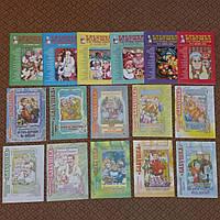"""Библиотека газеты-целительницы """"Бабушка"""" 2005 год Поможем друг другу и Бабушка и ее лучшие секреты 16 шт."""