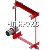 Опора УКГ 6 ,Крепления вертикального газопровода УКГ
