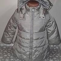 Куртка для девочки серая ORIGINAL MARINES ИТАЛИЯ р.92см.