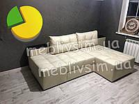 Диван Домино 2, фото 1