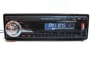 Автомагнитола DEH-X4600U USB SD FM AUX магнитола